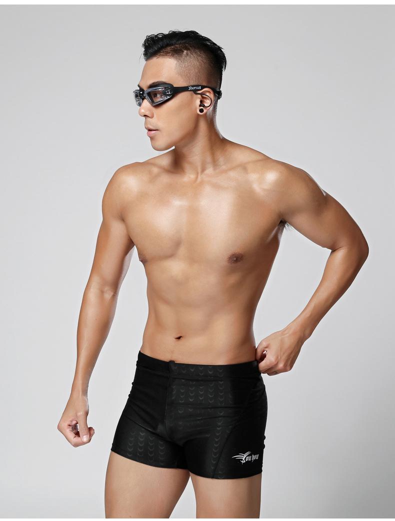 男士防尴尬加大码专业平角泳裤套装