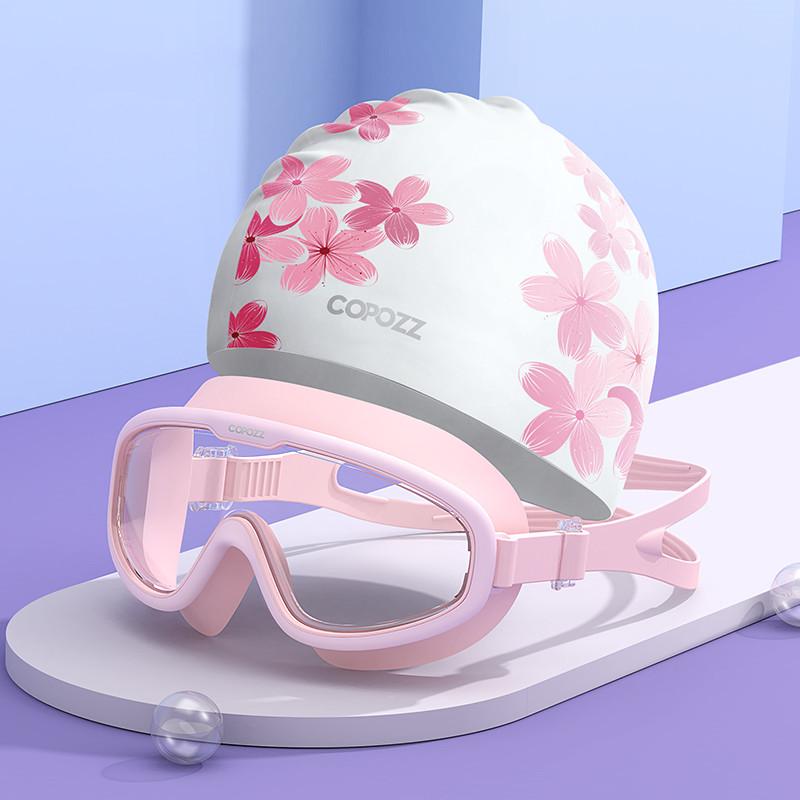 COPOZZ男女大框高清游泳眼镜