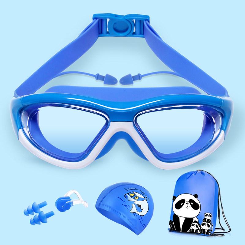 儿童防水防雾高清大框专业游泳眼镜