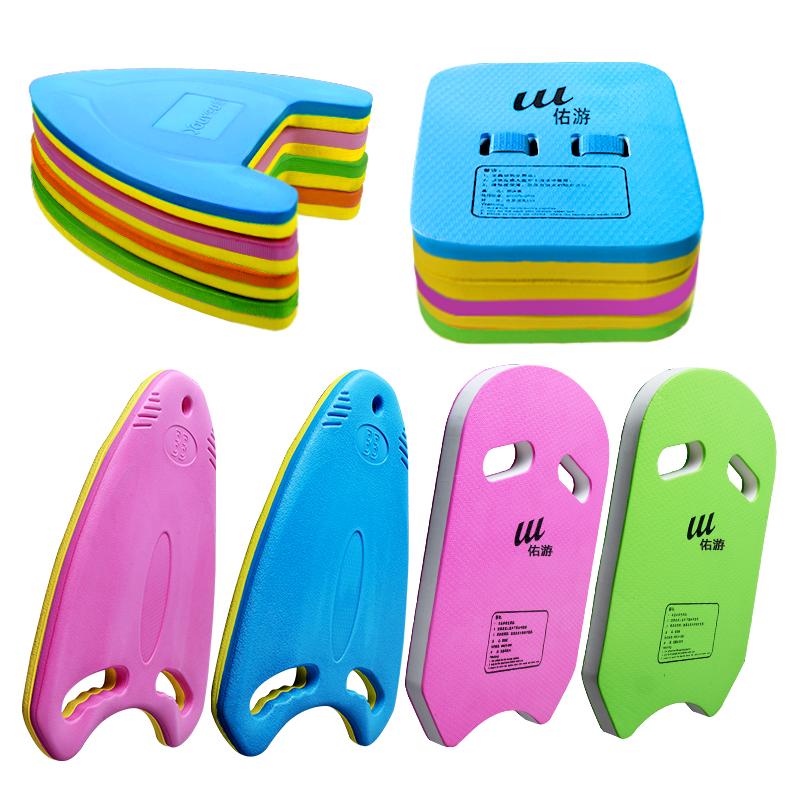 浮板大人漂浮板儿童初学者浮力游泳打水板背漂学游泳辅助装备神器