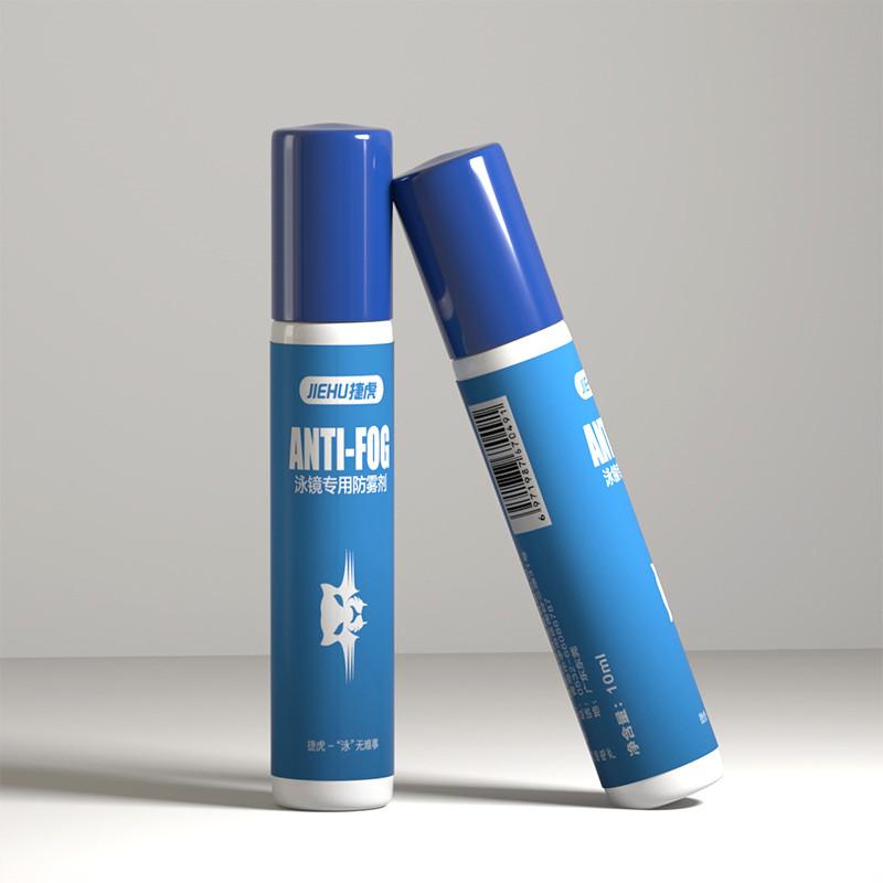 泳镜防雾剂涂抹游泳眼镜防起雾膏液专业近视眼镜片防除雾喷剂神器